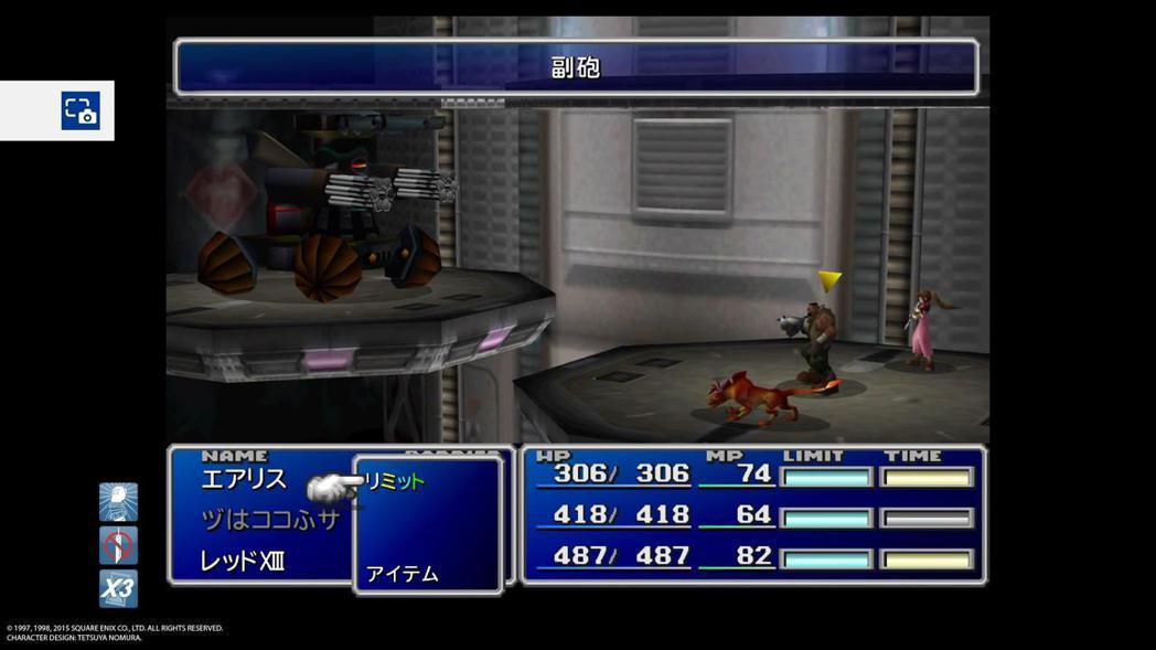 先行離開的隊伍也遇上神羅的防衛兵器,在電梯上展開激戰。