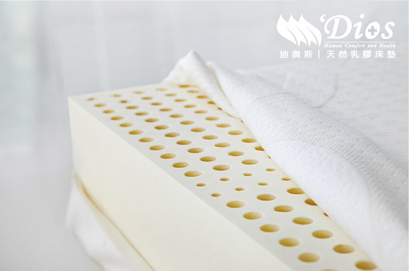 迪奧斯產品保證由純天然乳膠製成,絕不含人工乳膠。迪奧斯/提供