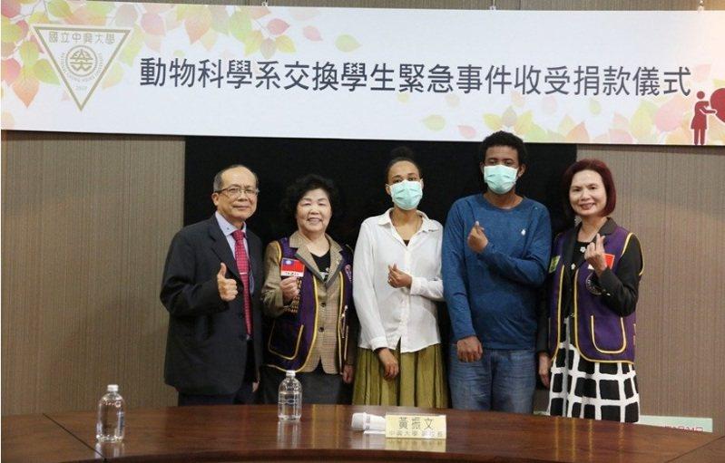 興大交換生瑪利手術脫險,台灣多個團體單位捐款送暖。圖/中興大學提供