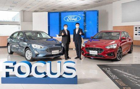 Ford Focus 20.5年式升級登場 全車系設定明確戰略目標