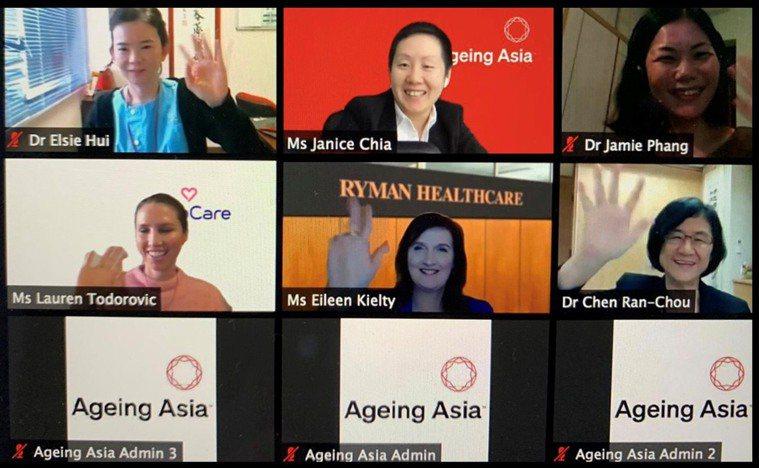 超過50位專家參與討論高齡長照防疫現況,透過視訊進行線上國際交流。圖片/新北市政...