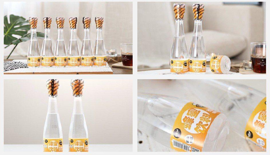 「WOW-FRESH蜂蜜飲料」包裝便利,是天然、創新且時尚的隨時隨享「行走」蜂蜜...
