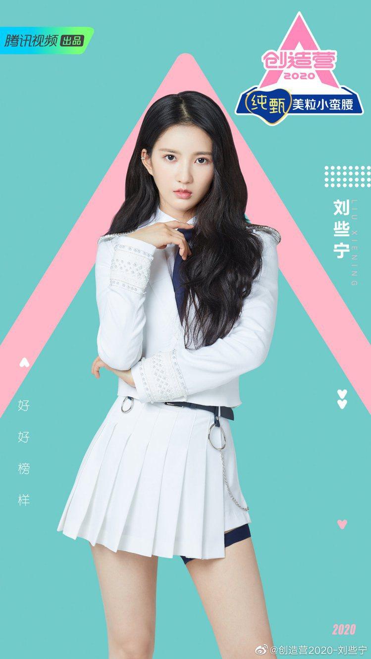 韓國女團gugudan成員Sally確定參加騰訊選秀《創造營2020》。圖/擷自...