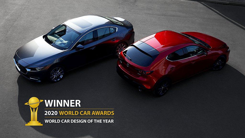 全新Mazda 3繼2019年勇奪德國紅點設計大獎「Best of the Be...