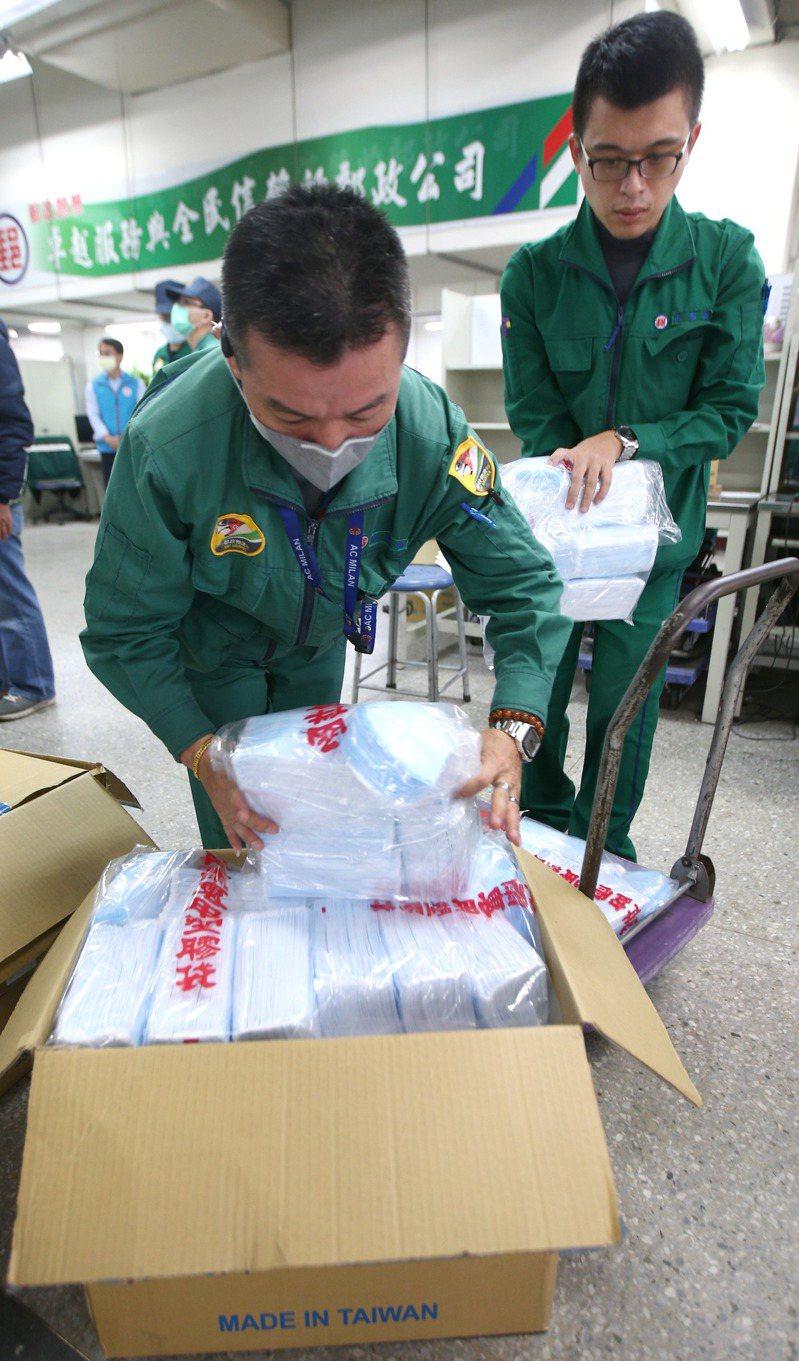 今起開放國人寄防疫口罩至海外親人。 圖/聯合報系資料照片