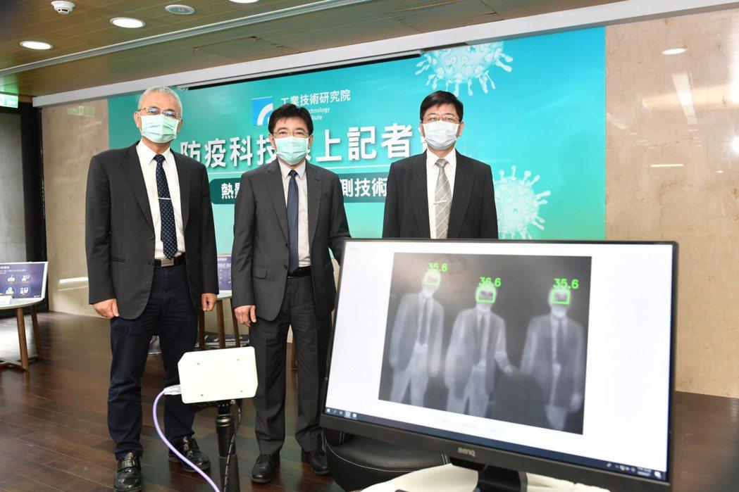 工研院化科技力為防疫力,以線上記者會的方式發表「熱影像體溫異常偵測技術」,具備「...