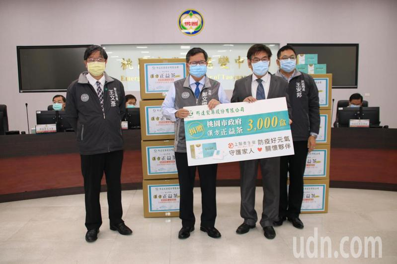 科達製藥贈送漢方正益茶3000盒給桃園市府。記者曾健祐/攝影