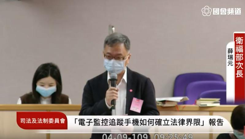 衛生福利部常務次長薛瑞元。圖/取自國會頻道Youtube