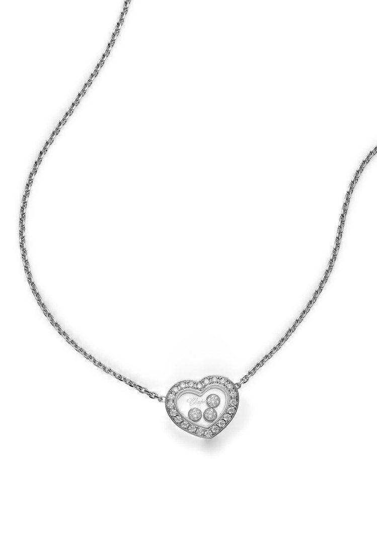 蕭邦Happy Diamonds系列18K白金鑲鑽項鍊,16萬1,000元。圖/...