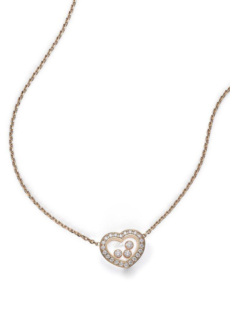蕭邦Happy Diamonds系列18K玫瑰金鑲鑽項鍊,16萬1,000元。圖...