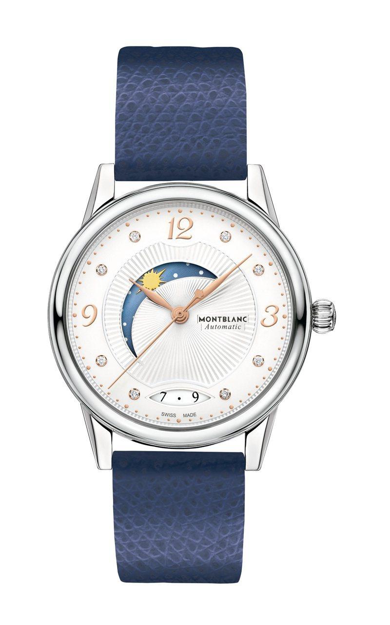 萬寶龍,寶曦系列日夜顯示腕表,精鋼,自動上鍊機芯,34mm,時間顯示,月相顯示,10萬3,600元。圖 / Montblanc提供。