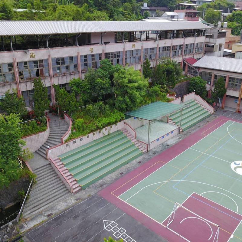 走過半世紀基隆尚智國小停辦,今年1年級學生人數掛0。圖/基隆市政府提供