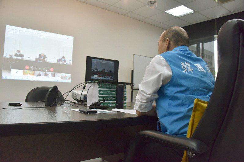 高雄市長韓國瑜上午參加行政院會視訊會議。圖/高雄市新聞局提供