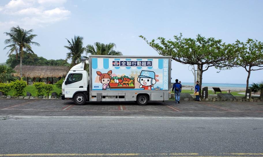 全聯「行動超市車」目前在嘉義與花蓮各有一台車已啟動試營運,行駛動線與商品結構會隨...