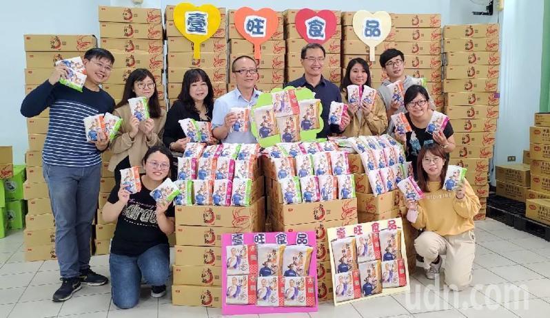 雲林家扶中心今天獲贈4800包乾麵。記者李京昇/攝影