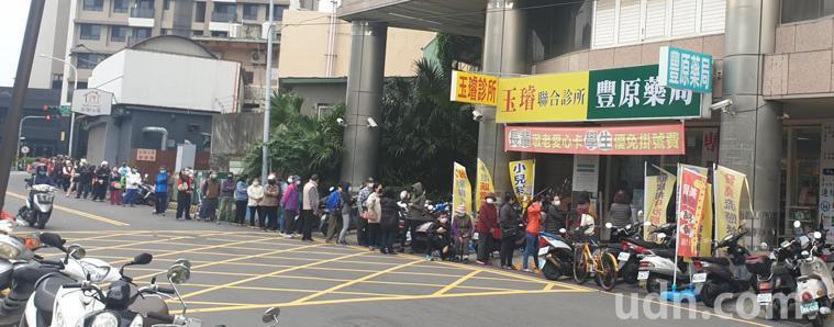 圖為台中市豐原區一家藥局前,今早排隊買口罩人龍,比平常多3倍以上。記者游振昇/攝...