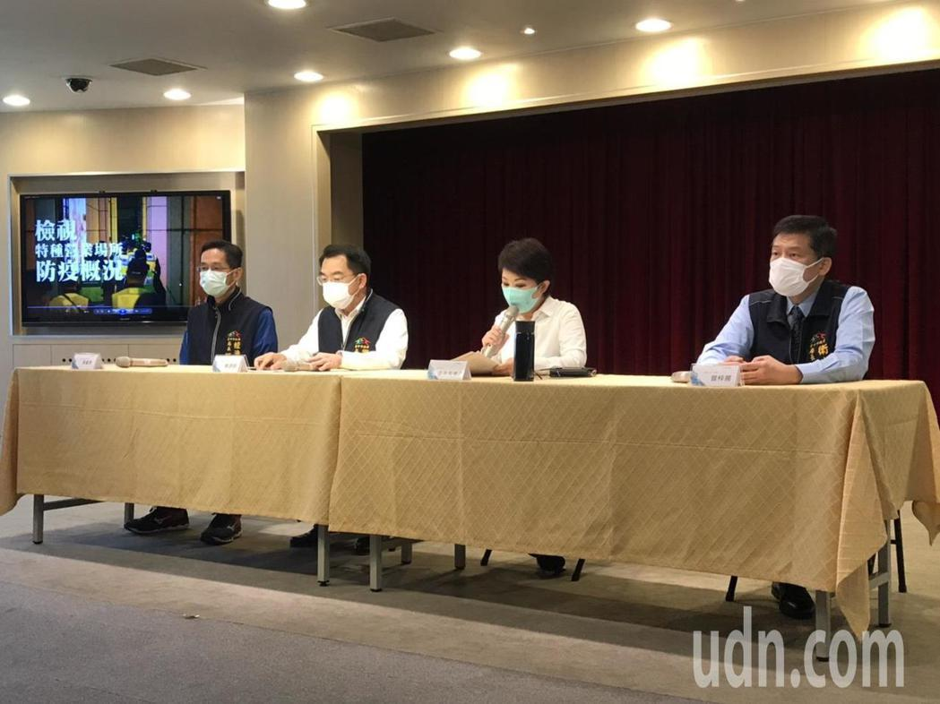 台中市十大特殊行業,包含KTV、酒吧、三溫暖、酒店、夜店有450家,台北市傳出女...