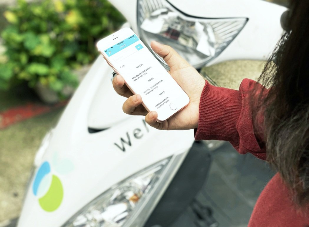 今年4月悠遊卡公司與WeMo Scooter等業者合作,有悠遊卡就能享有優惠。 ...