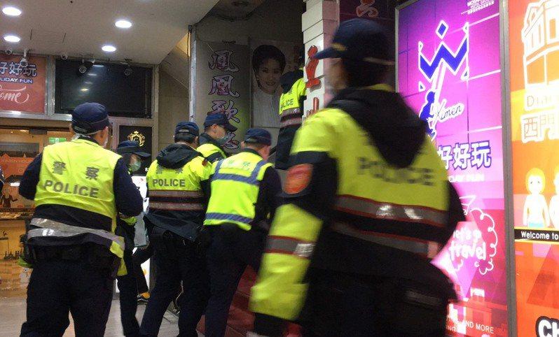 北市萬華分局警方今晚配合例行性擴大臨檢,對轄內舞廳進行稽查。記者李隆揆/攝影