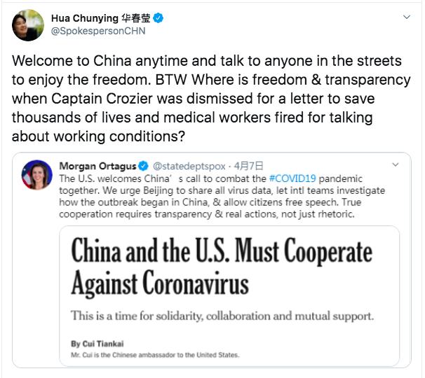 中國大陸外交部發言人華春瑩9日在推特回擊美國國務院發言人歐塔加斯,戰火再起。取自推特