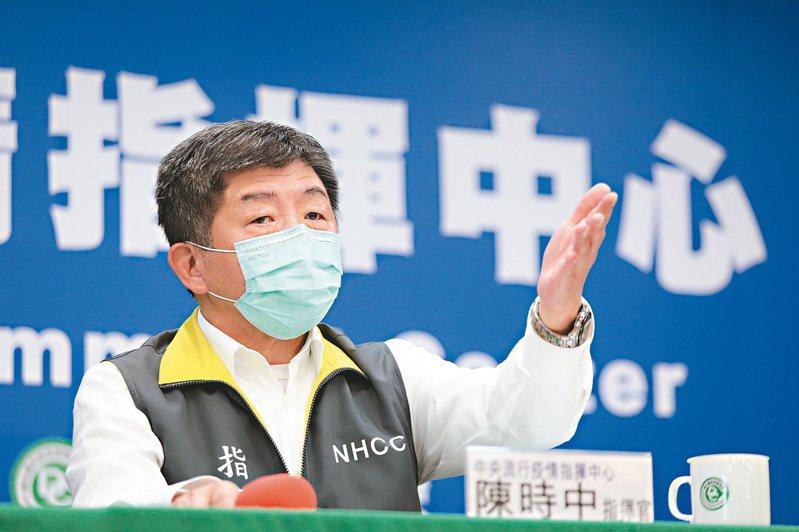 我國防疫指揮官陳時中反擊世衛組織秘書長譚德塞,「與其罵台灣,不如花點時間向台灣學習。」圖/中央流行疫情指揮中心提供