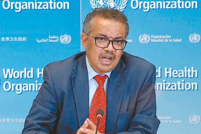 世界衛生組織在新冠肺炎疫情的處理態度備受質疑,圖為世衛秘書長譚德塞。 (法新社)