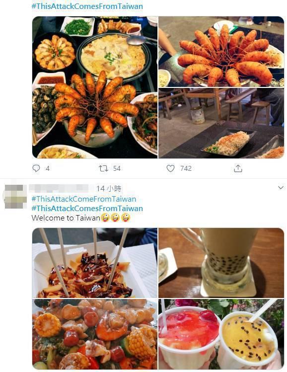 網友在推特上發起「來自台灣的攻擊」,宣傳台灣美景美食,為台灣平反。圖擷自Twitter
