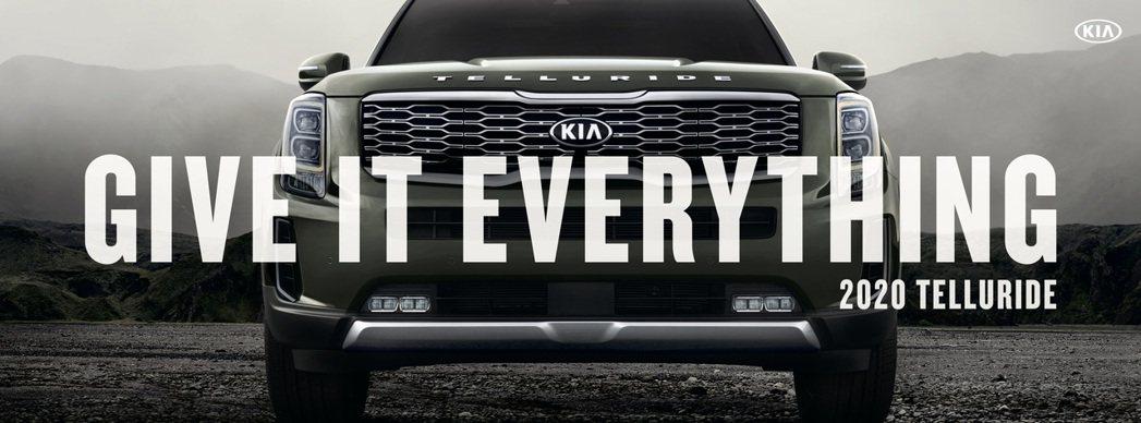 Kia Telluride是一款目前僅針對美國市場所販售的大型休旅。 摘自Kia