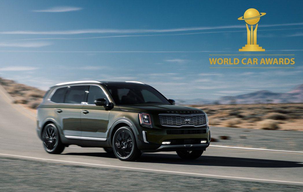 2020世界年度風雲車由Kia Telluride榮獲殊榮。 摘自Kia