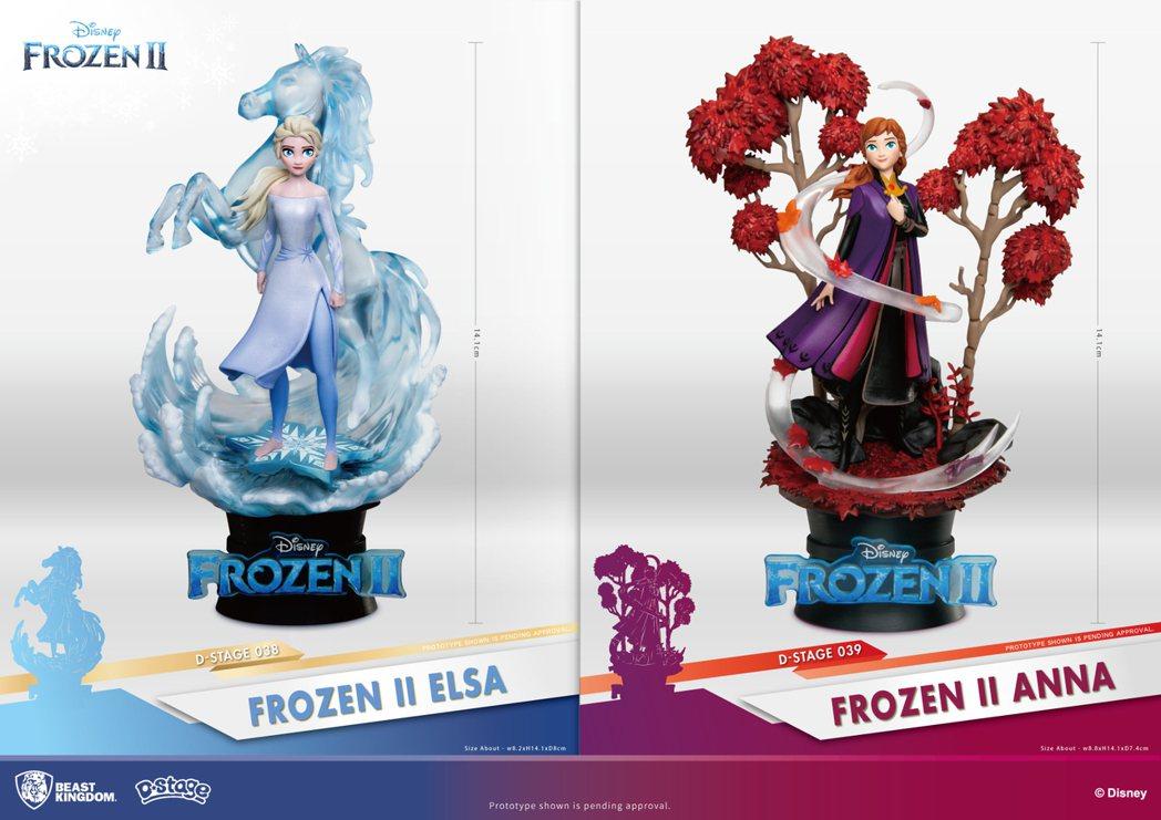 冰雪奇緣艾莎_安娜16公分雕像(售價899元)。圖/迪士尼提供