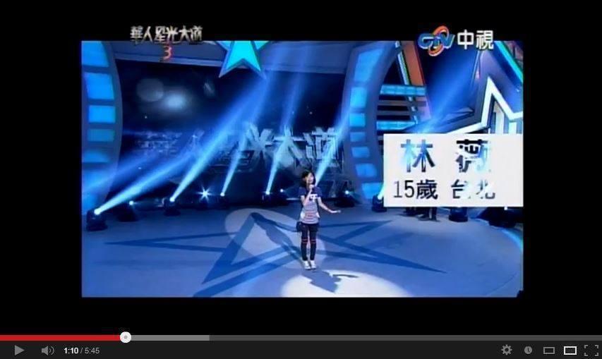 林薇曾參加過歌唱比賽。圖/擷自臉書