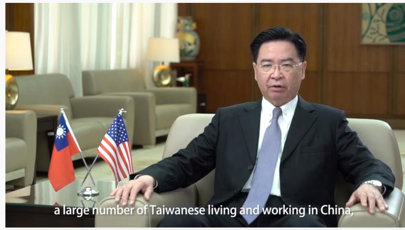 外交部長吳釗燮9日在美國華府智庫的線上研討會中發表專題演講。圖/取自網路