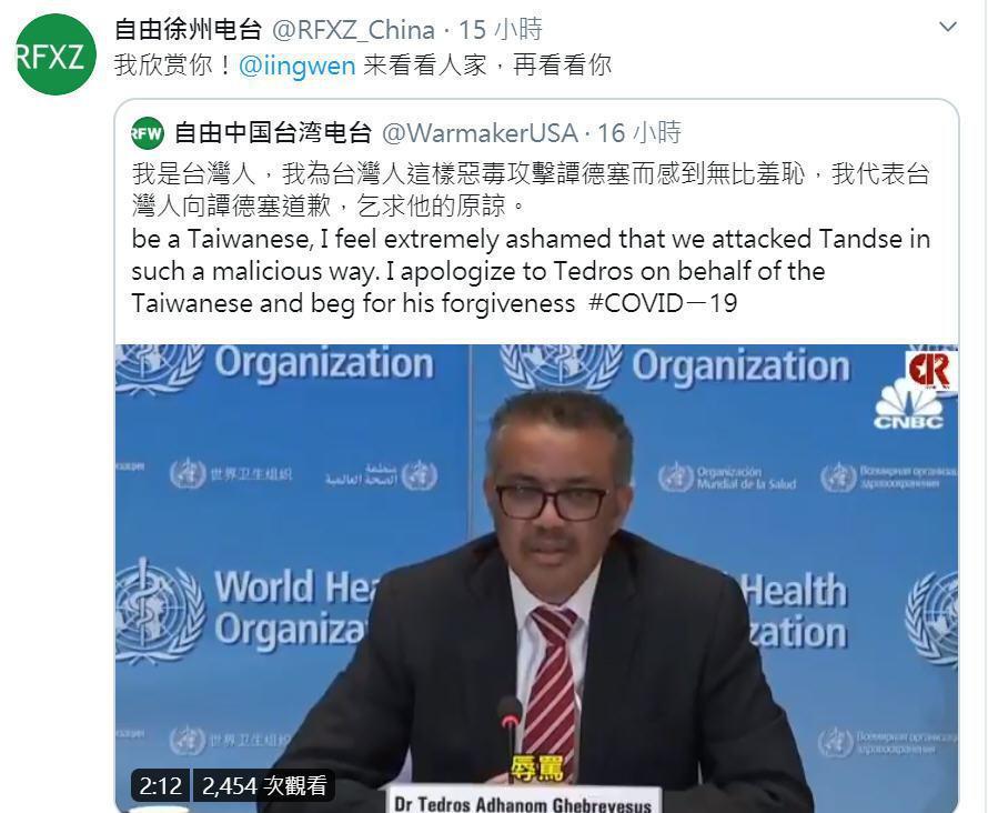推特等網路社群平突然出現大量「台灣人道歉人」,調查局認為有境外勢力蓄意操作,溯源...