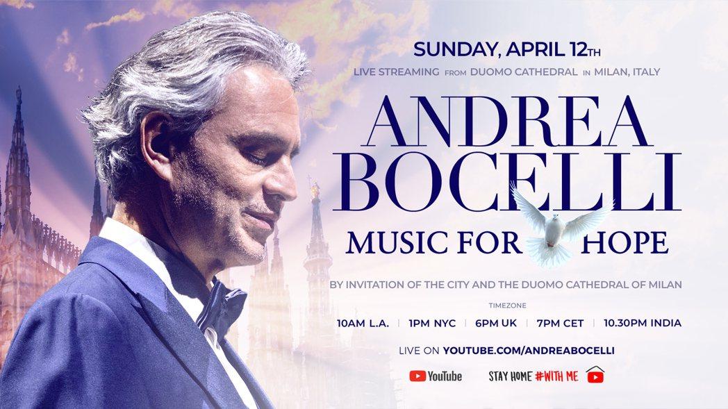 因應新冠肺炎肆虐,安德烈波伽利將在官方Youtube頻道免費播出演唱會慰勞歌迷。
