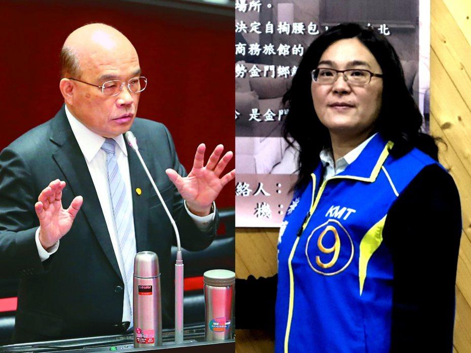 國民黨立委陳玉珍今天和行政院長蘇貞昌今天再度針對「台灣是不是一個國家」唇槍舌戰。報系資料照片