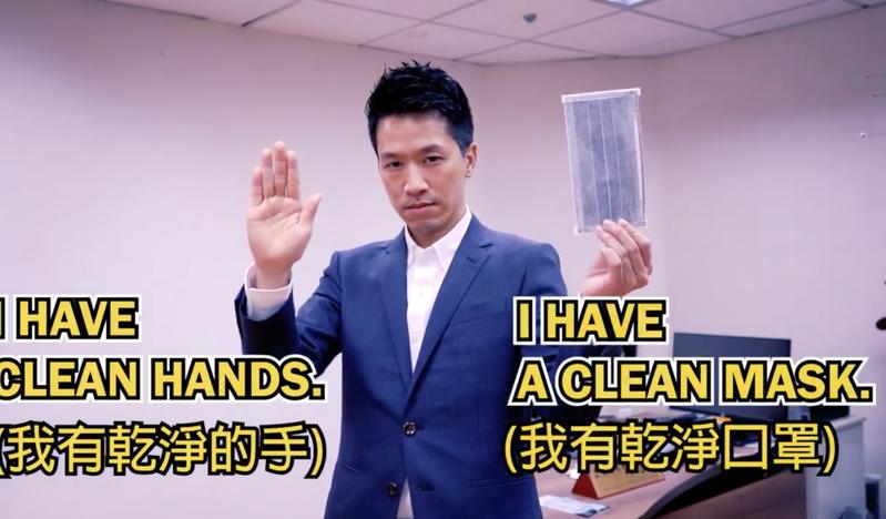 民進黨立委何志偉領銜發起「防疫中年團」,大跳洗手舞,呼籲民眾多洗手。圖/取自何志偉臉書