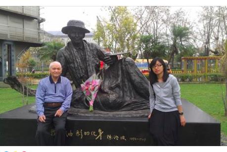 二二八事件受難者畫家陳澄波兒子陳重光過世