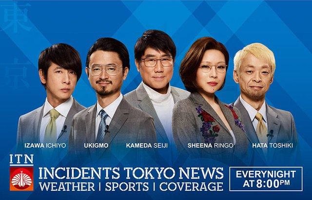 東京事變變身主播。圖/環球提供