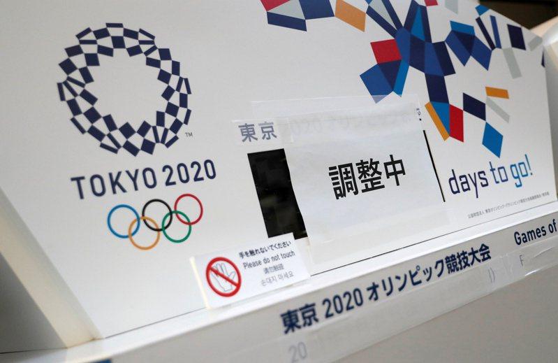 2020東京奧運組織委員會秘書長武藤敏郎(Toshiro Muto)昨天受訪表示,明年7月前疫情是否能夠受到控制,沒有人能夠掛保證。 路透