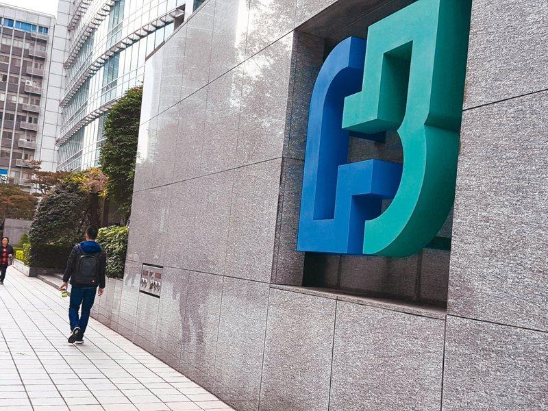 富邦金旗下富邦人壽表示,代其子公司香港富邦人壽公布,將與眾安科技(國際)集團合作 (本報系資料庫)