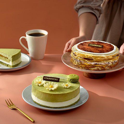 星巴克今年一口氣推出15款母親節蛋糕。圖/星巴克提供