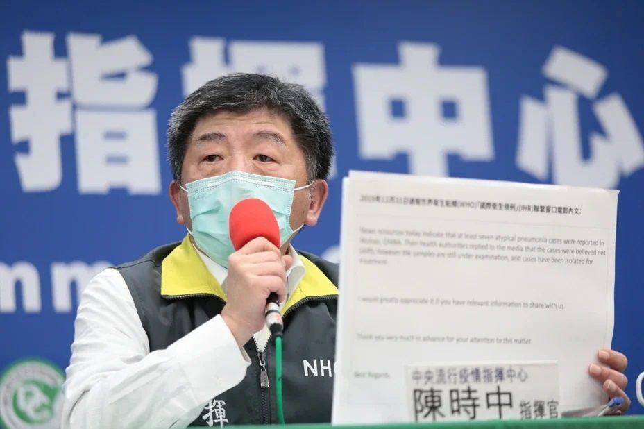 中央流行疫情指揮中心今天公布新增3例武漢肺炎確診病例,都是境外移入,指揮官陳時中另公布聲明及對WHO電郵文字內容。圖/指揮中心提供
