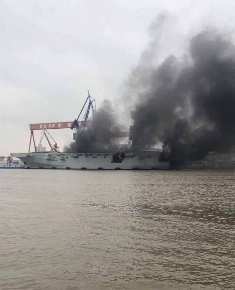 起火冒煙的075型艦。圖/取自網路