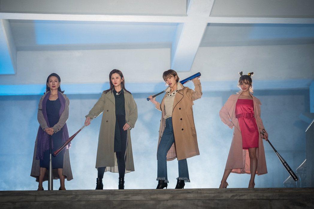 柯淑勤(左起)、陳珮騏、小8張允曦、劉宇珊在「姊妹們 追吧」戲中模仿韓劇「WWW...