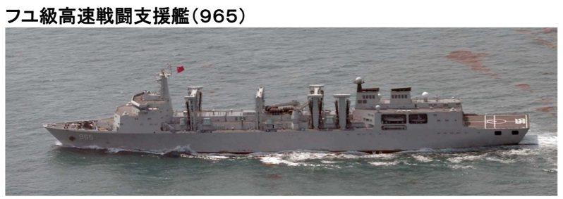 日本統合幕監部發布「中國海軍的動向」指出,遼寧艦率901型綜合補給艦呼倫湖號(965,如圖)等六艘戰鬥支援艦艇,在沖繩本島和宮古島之間的水域中向南行駛。圖/日本統合幕僚部