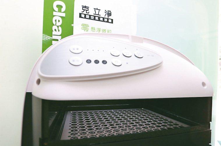 電漿片搭配後置HEPA濾網可以找回乾淨空氣。 記者曾學仁/攝影