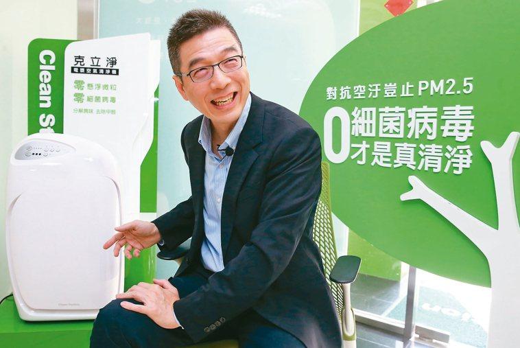 克立淨董事長林安信認為,一台好的空氣清淨機,要能保護該保護的人。 記者曾學仁╱攝...