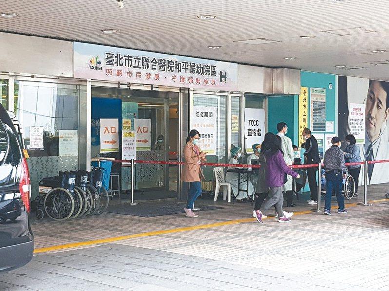 新冠肺炎國內確診人數增加,台北區傳染病指定應變醫院北市聯醫和平婦幼院區上月已完成A棟淨空作業。 記者翁浩然/攝影