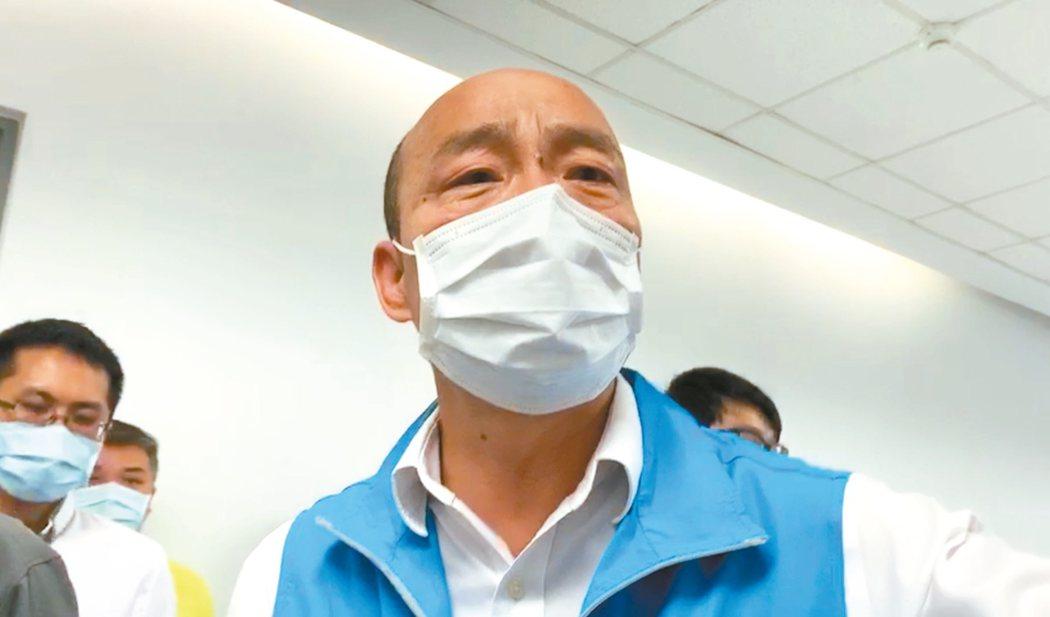 戴著口罩的韓國瑜 圖/聯合報系資料照片