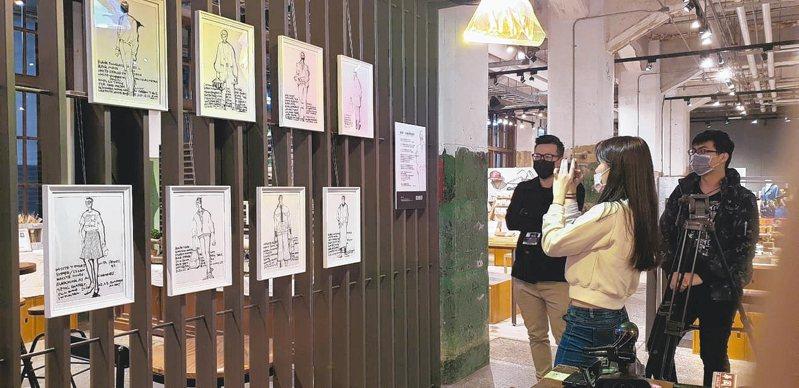 台灣第一個關於口罩的展覽—Wearing masks is FASHION(戴口罩就是時尚),歡迎觀眾戴著口罩去看展。 記者陳宛茜/攝影